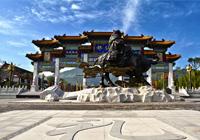 道教文化景区